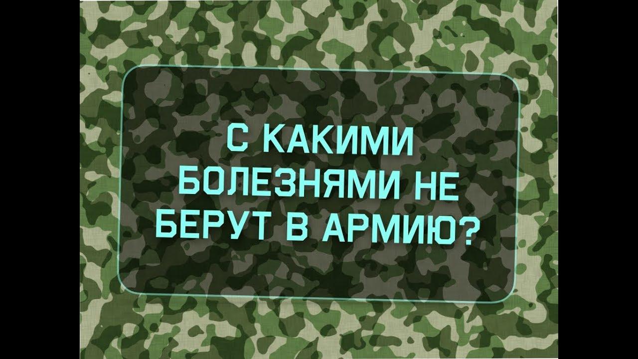 гей в армии