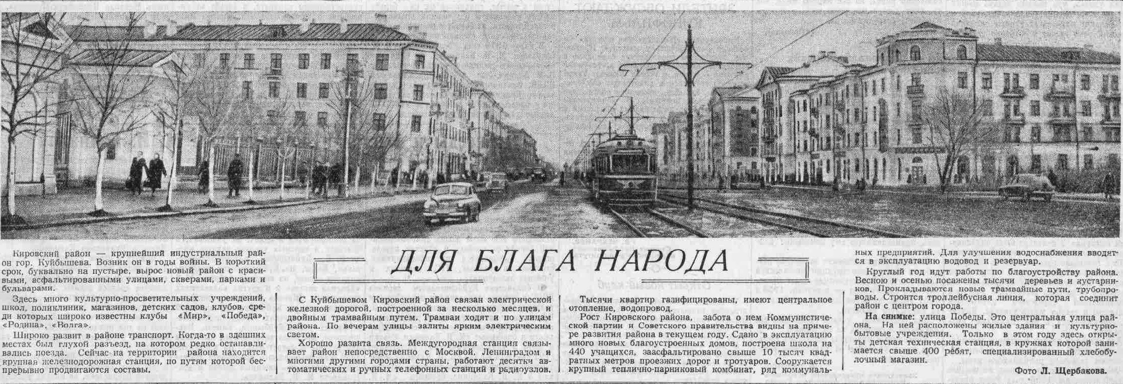 железнодорожные войска российской федерации
