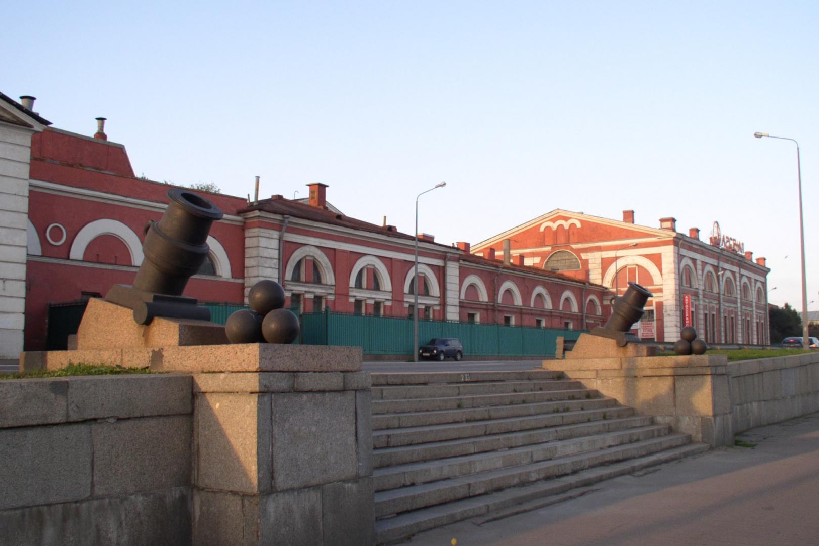 мз арсенал санкт петербург официальный сайт