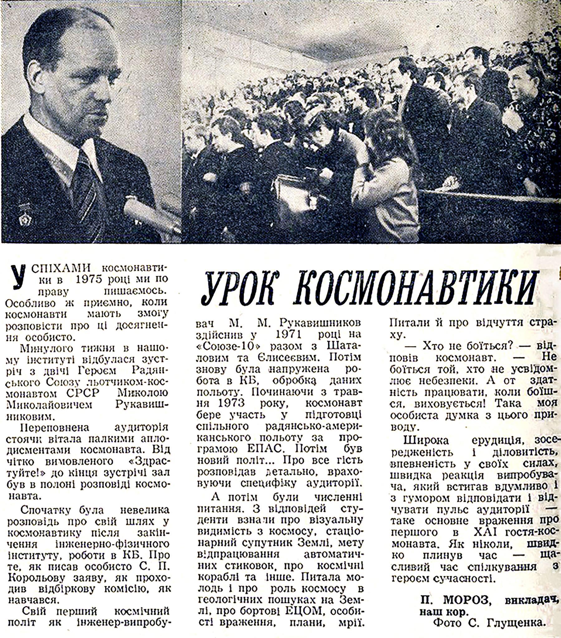 какое событие произошло 12 апреля 1961 года