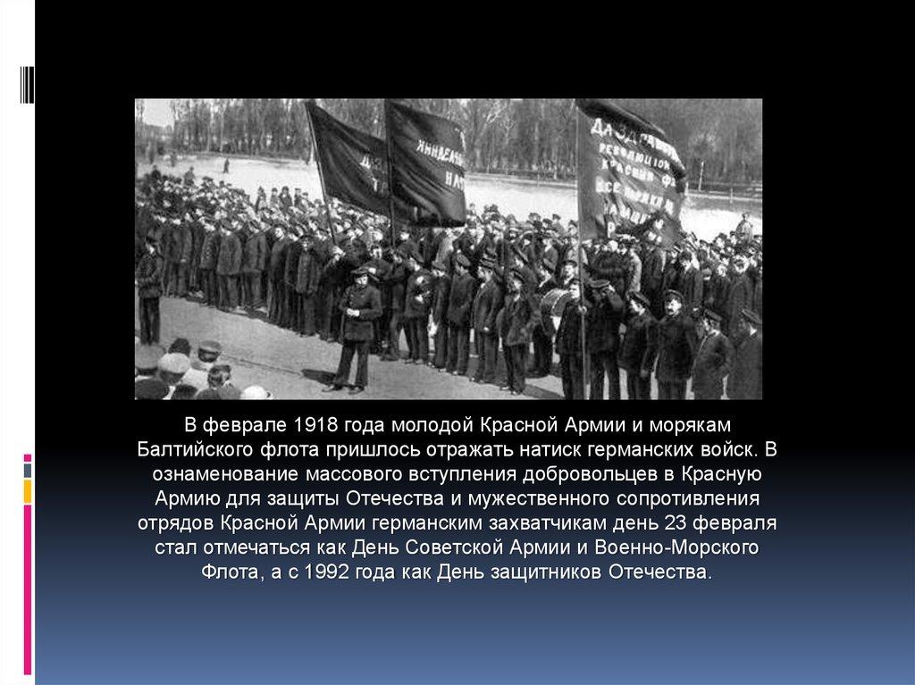 создатель военно морского флота россии является