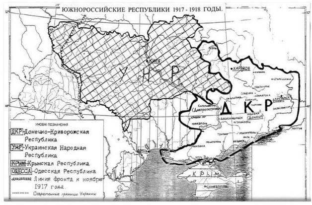 этимология слова украина