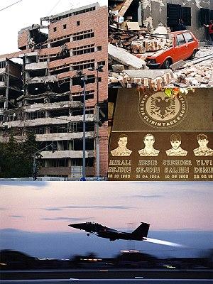 косовский конфликт