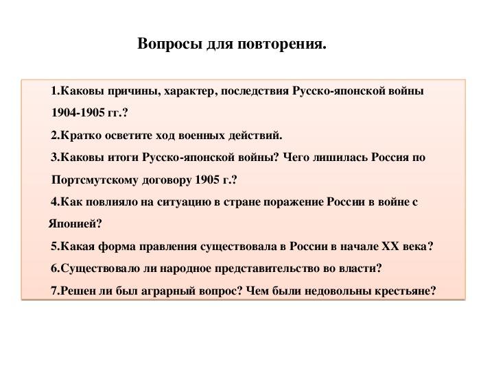 декабрьское вооруженное восстание в москве 1905