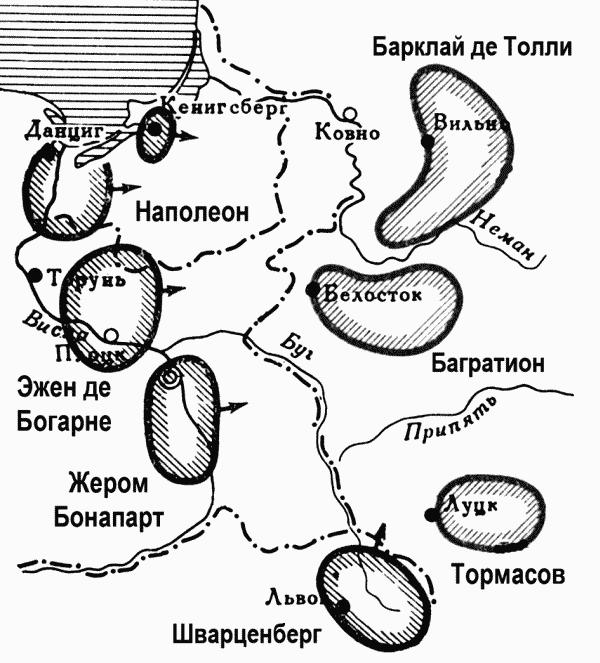 армия наполеона 1812 численность и состав