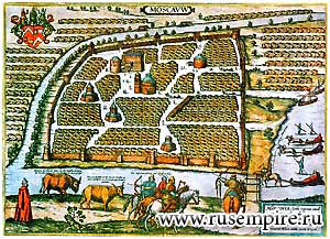 что произошло в 1556 году