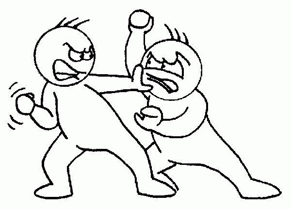 бесконтактный рукопашный бой