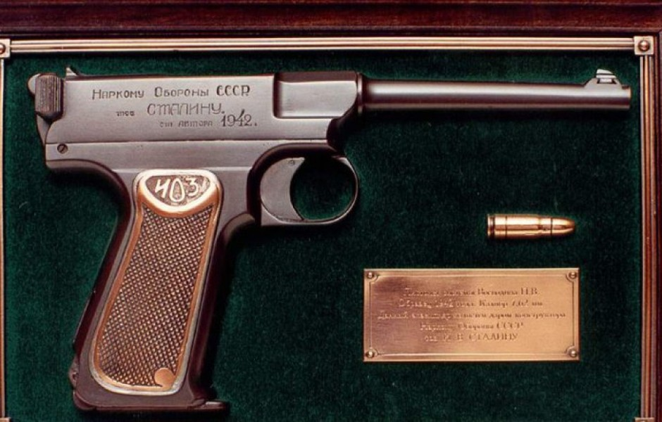 когда появился револьвер