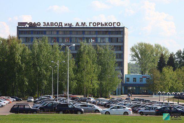зеленодольский завод имени горького