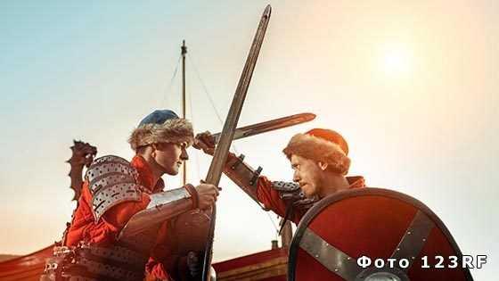 викинги народ