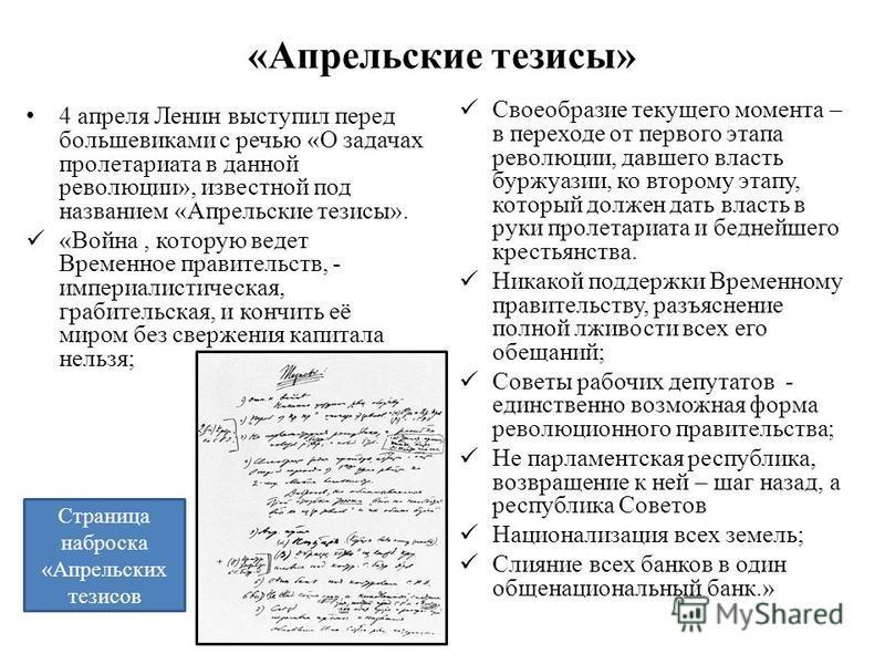 временное правительство 1917 возглавил