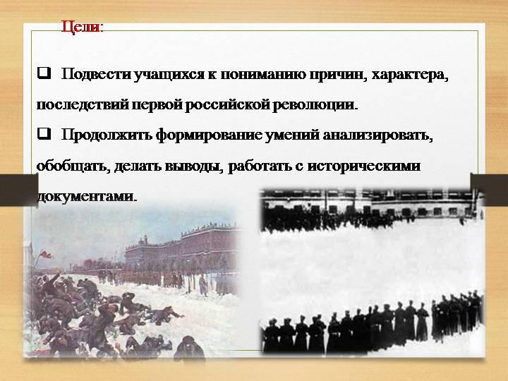 восстание 1905 года в москве