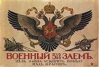 русский нацизм