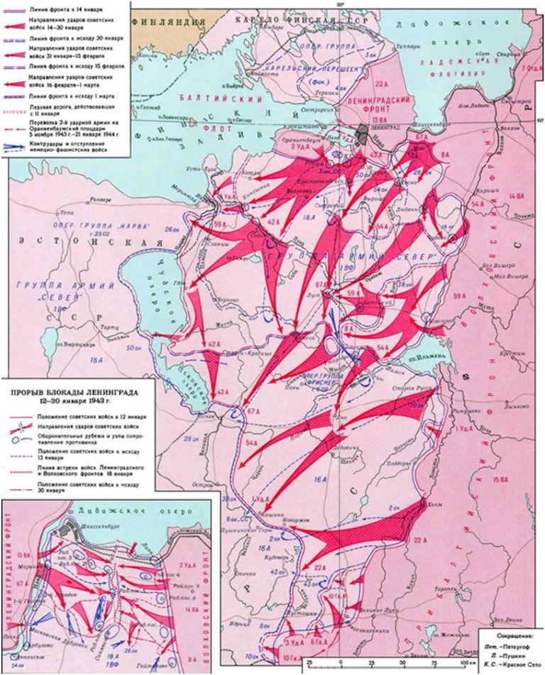 10 сталинских ударов карта