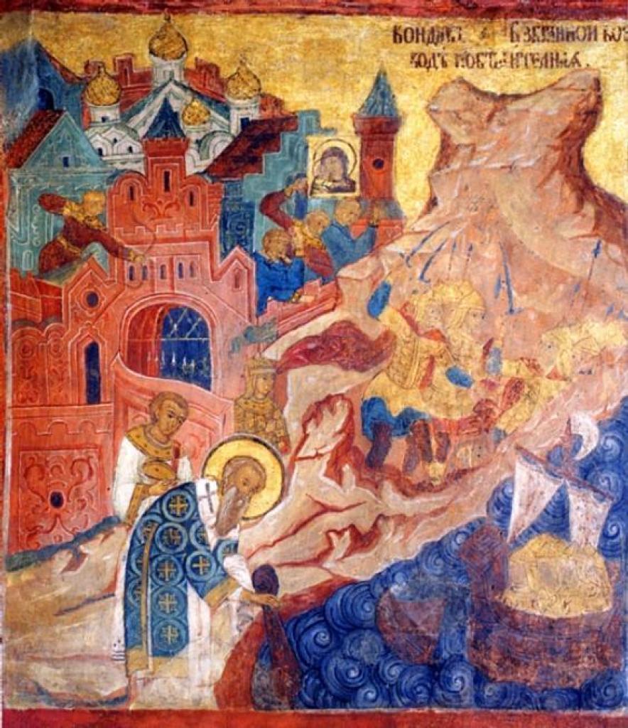 970 971 год событие на руси