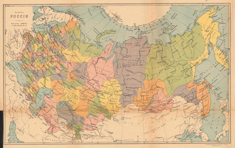 деление россии на губернии