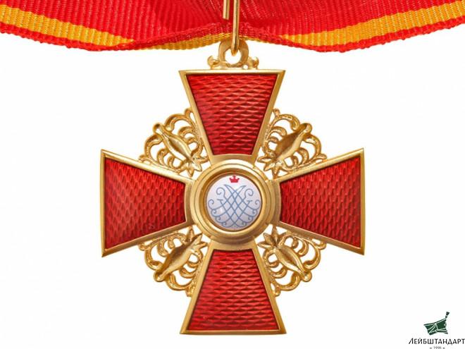 орден святой анны 3 степени