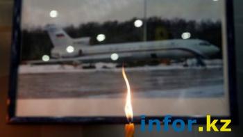 крушение ту 154 в сочи