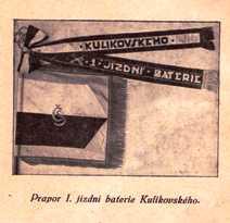 восстание чехословацкого корпуса дата