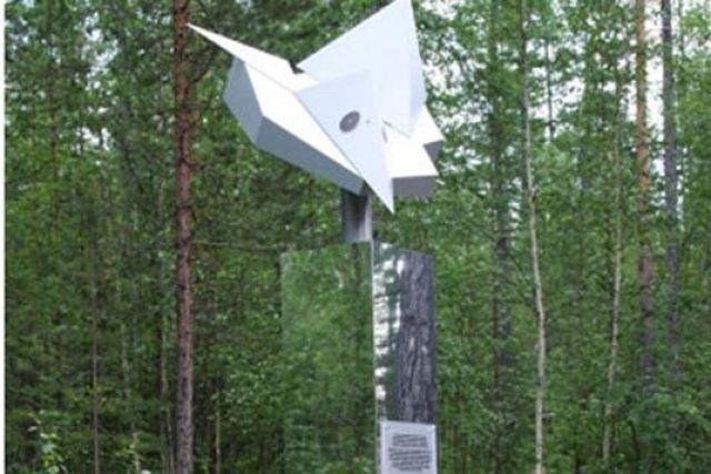 тунгусский метеорит фото