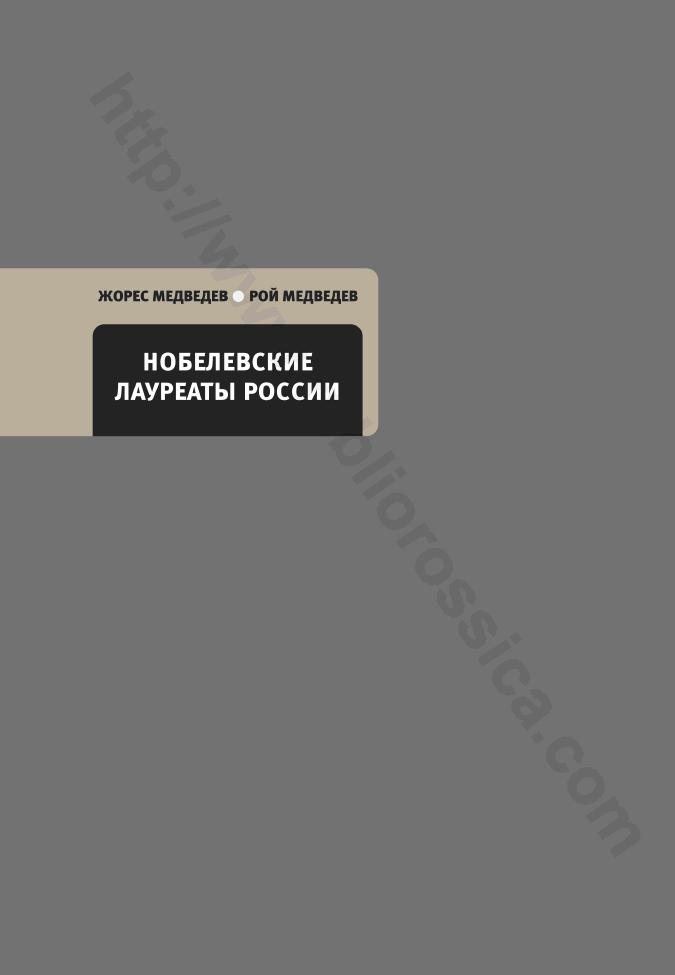 женщины генералы в россии список