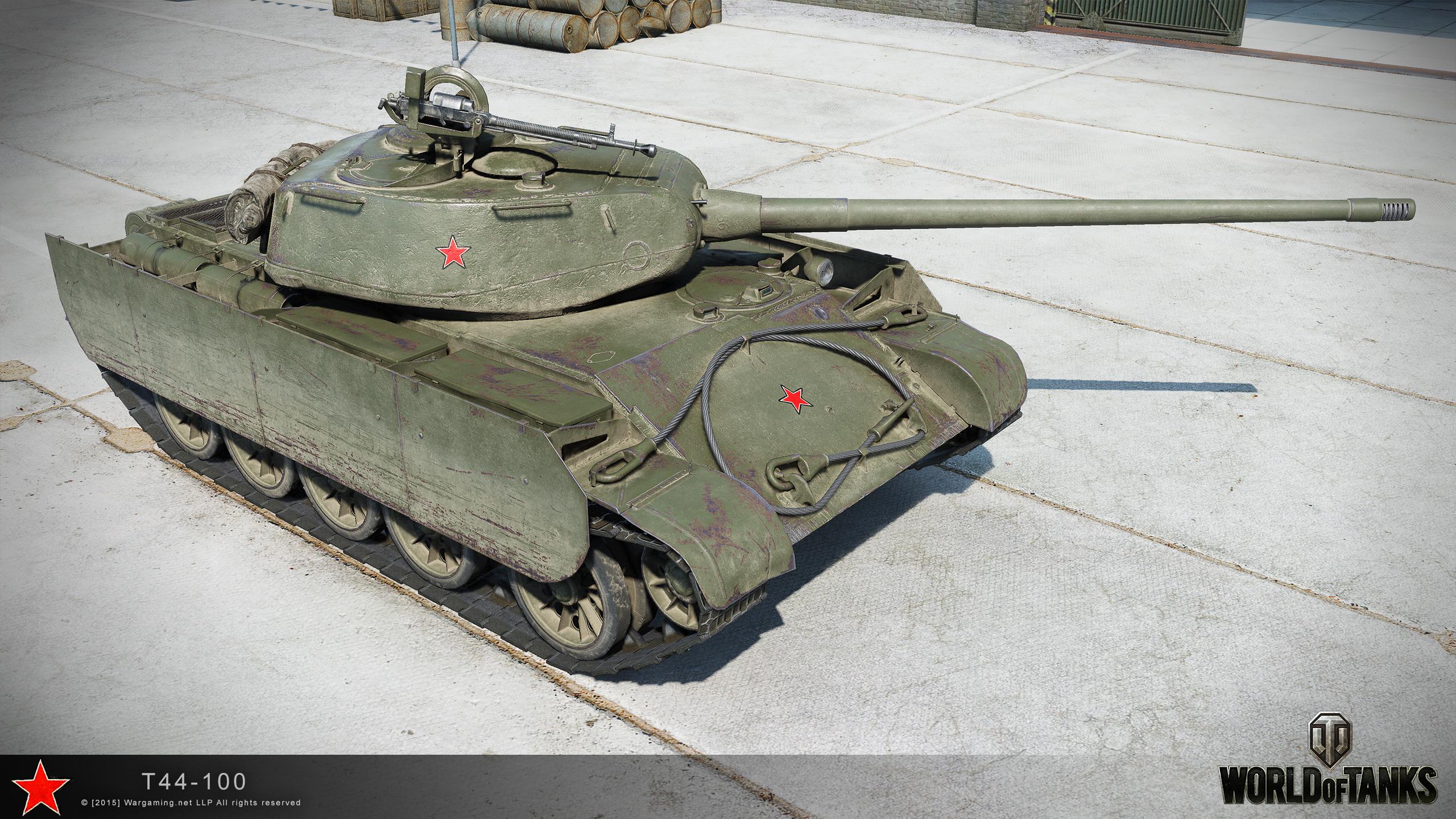 танк 44