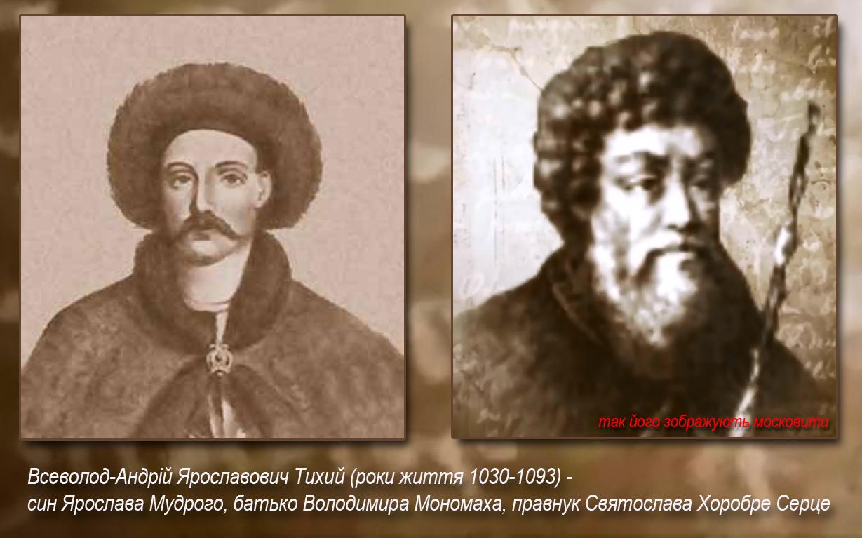 всеволод переяславский