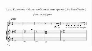хренников композитор
