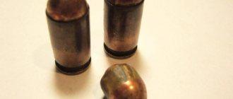 пуля б 32