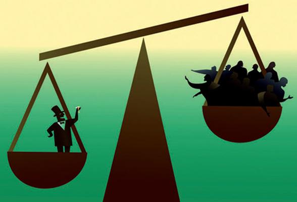 проблемы социального неравенства