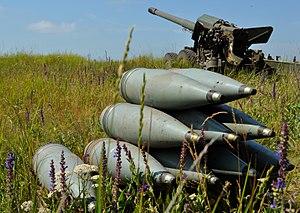 гиацинт артиллерия