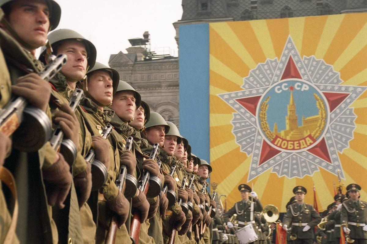 парад 24 июня 1945