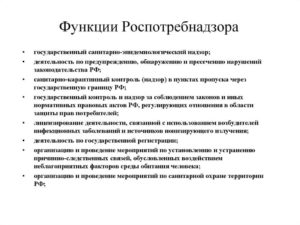 руководитель федеральной антимонопольной службы