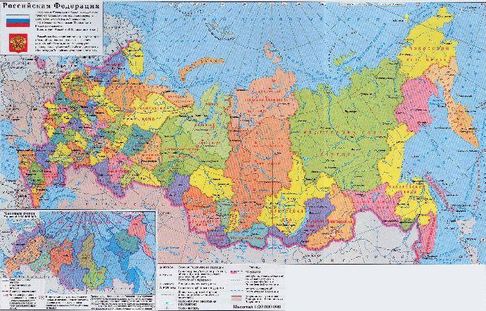 разделение россии на губернии год
