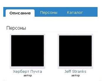 картины русских богатырей