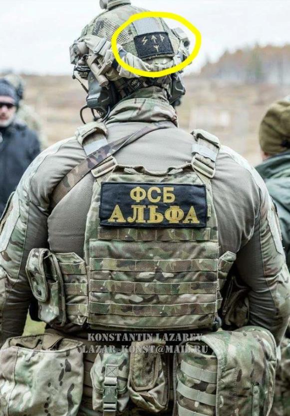 камуфляж спецназа
