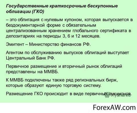 государственный комитет обороны возглавлял