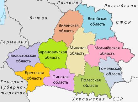 карта польши до 1939 года и после