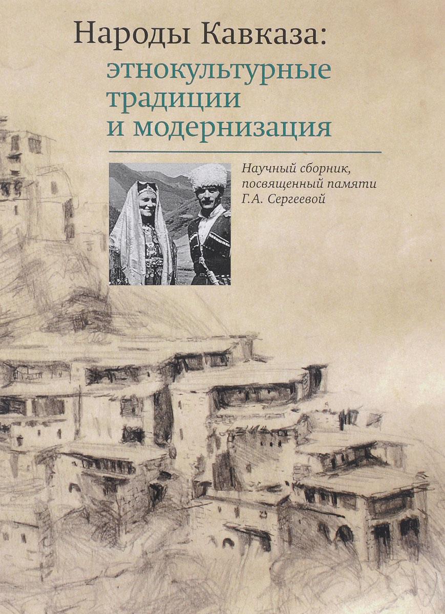 кавказская семья народы