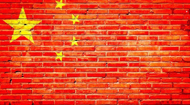 когда китай стал коммунистическим