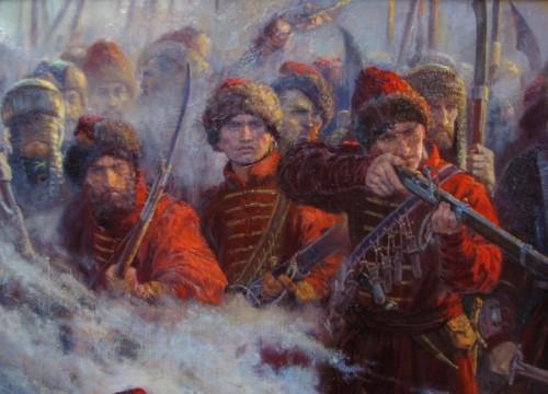 дата образования вооруженных сил российской федерации