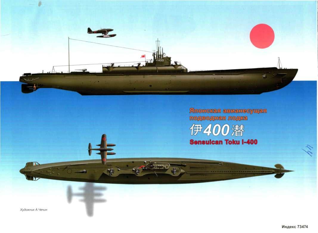 авианосцы сша во второй мировой войне