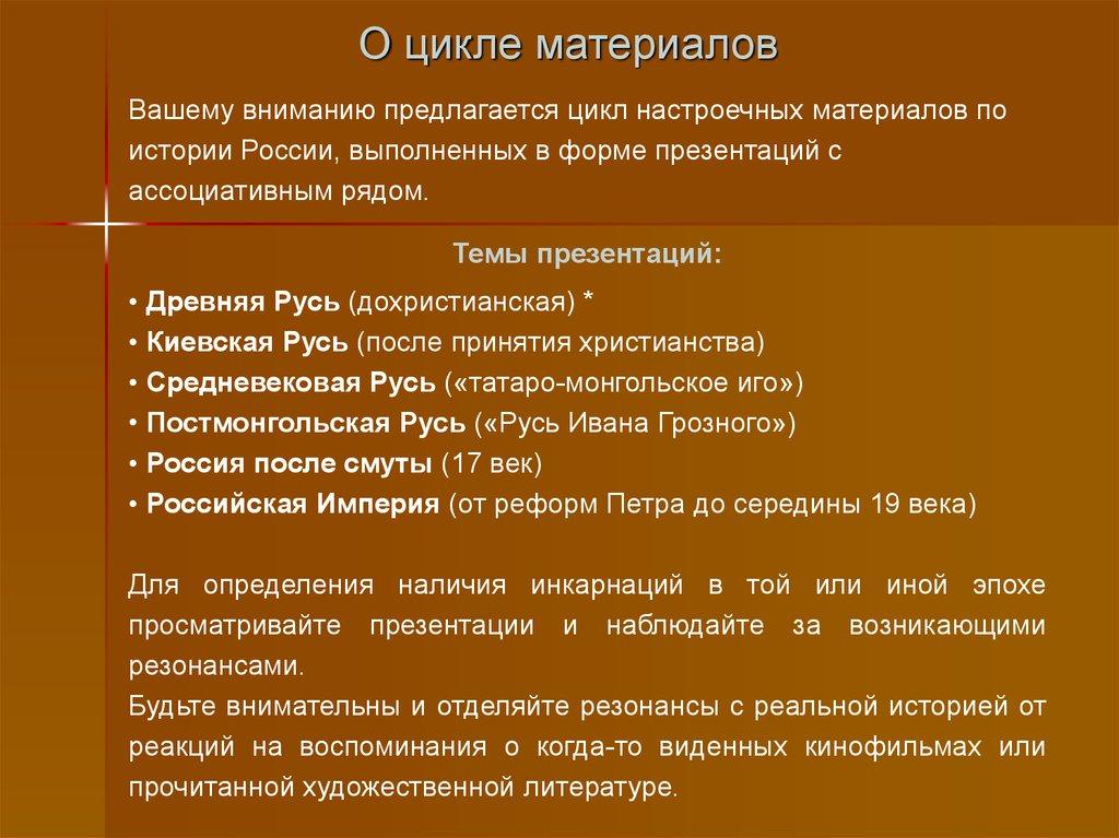 договор руси с византией 911 года