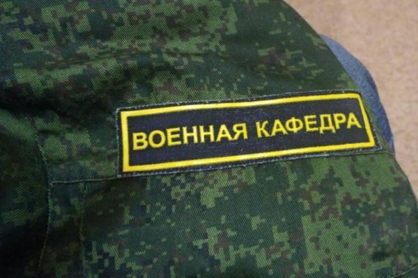 звание после военной кафедры