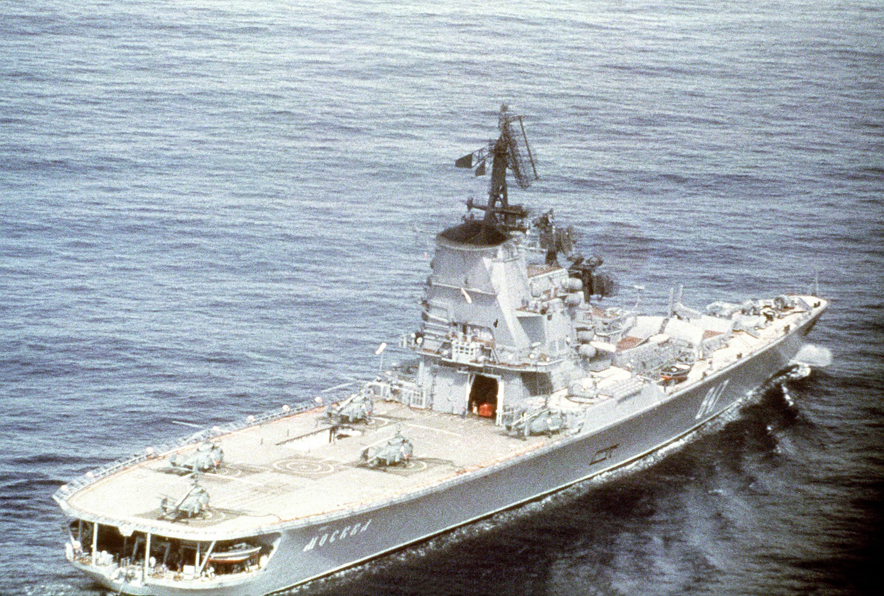 предназначение военно морского флота