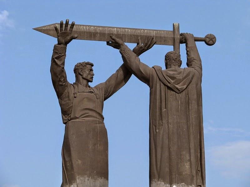 триптих меч победы