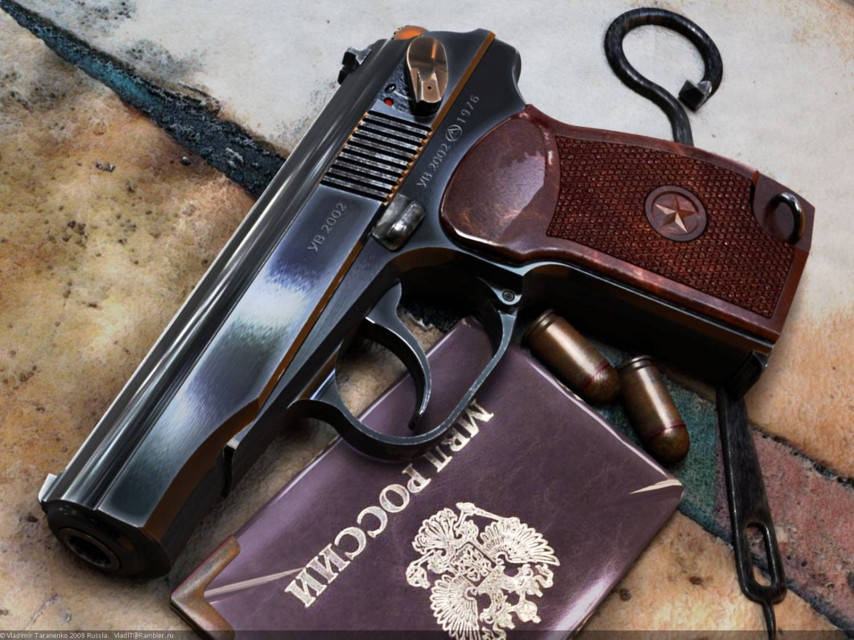 список пистолетов