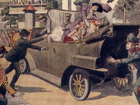 сараево первая мировая война