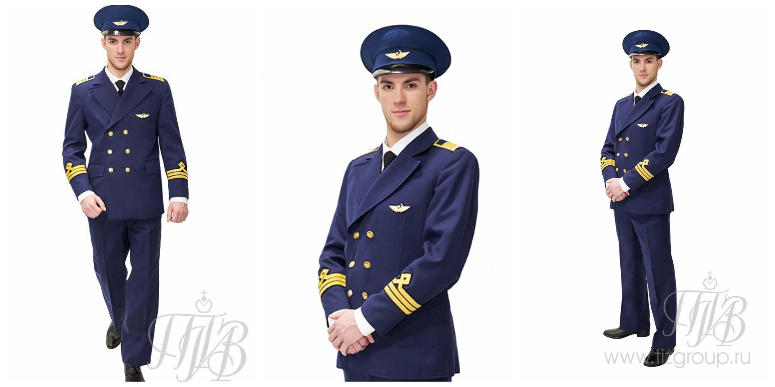 форма летчика военной авиации
