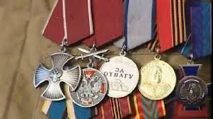 боевые награды россии